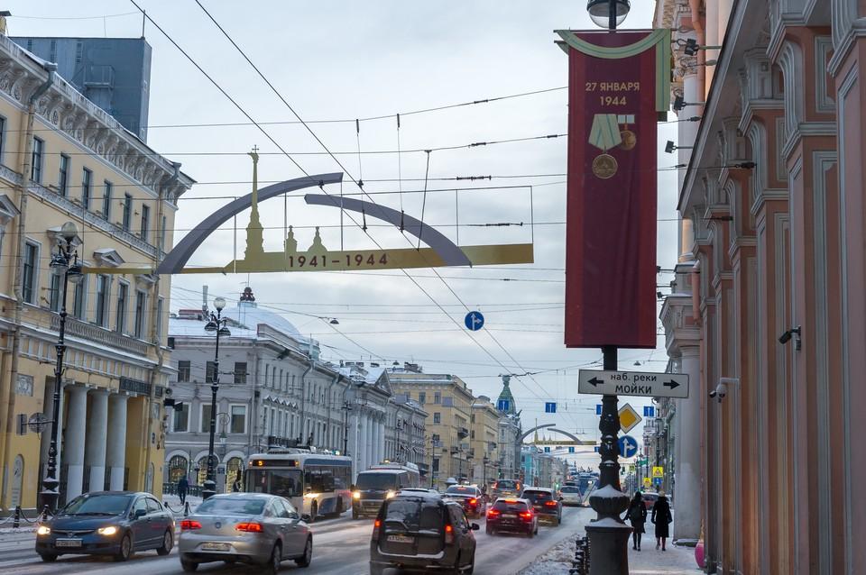 С 15 января Петербург начнут украшать ко Дню полного освобождения Ленинграда от блокады