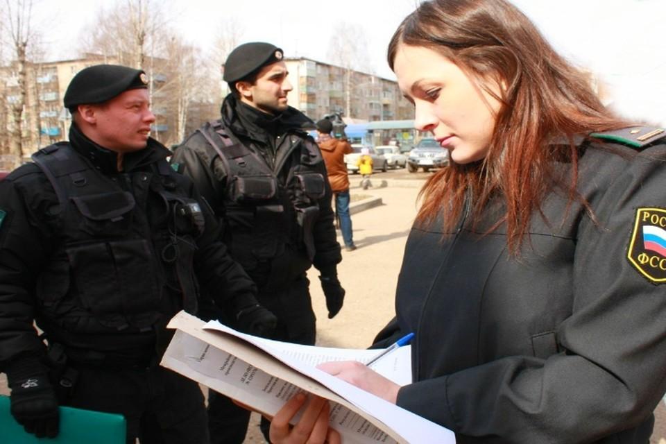 ФОТО: УФССП по Ярославской области