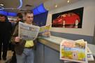 Пензенская «Комсомолка» дарит подарки преданным читателям