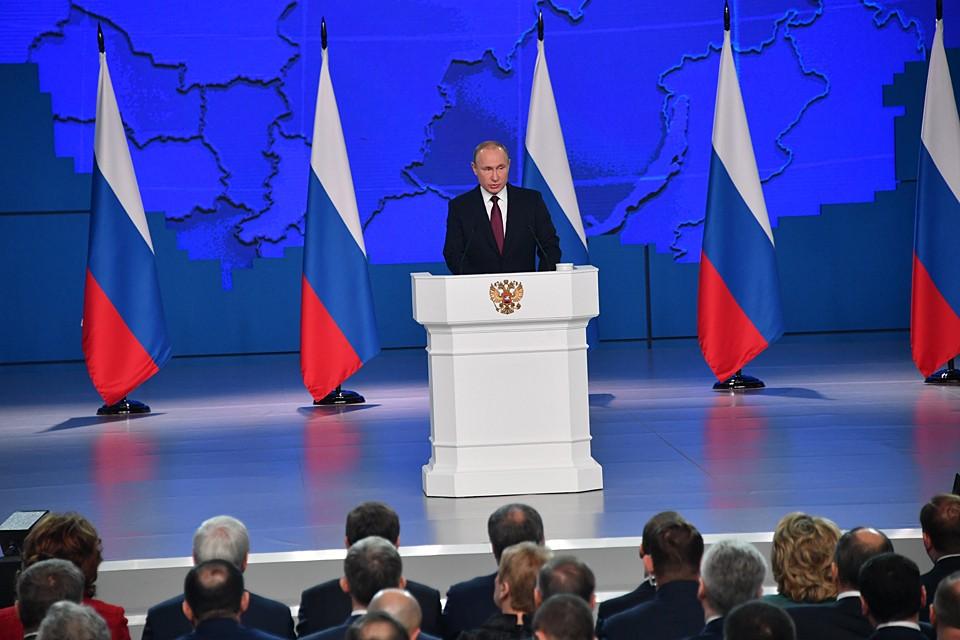 Российский лидер начал послание Федеральному собранию с проблемы демографии