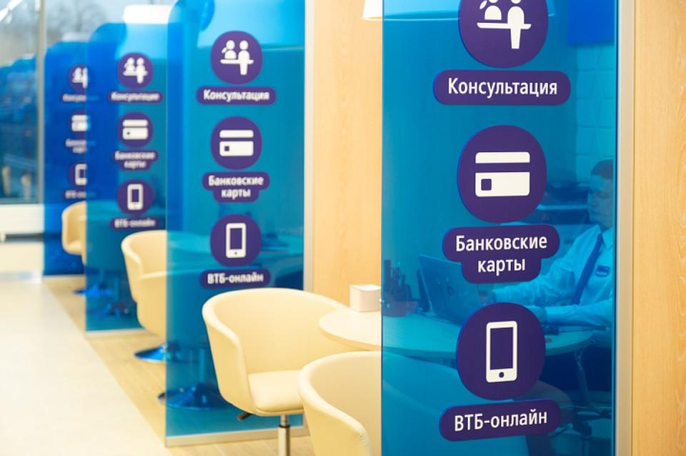 втб банк сыктывкар официальный сайт ипотека