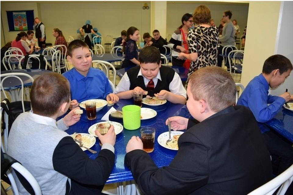 В Салехарде создадут межшкольный комбинат питания Фото: администрация Салехарда