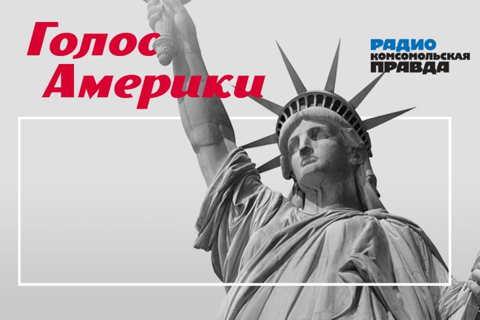 Игорь Измайлов и Александр Домрин обсуждают реакцию в США на послание Владимира Путина, конституционную реформу и нового премьера.