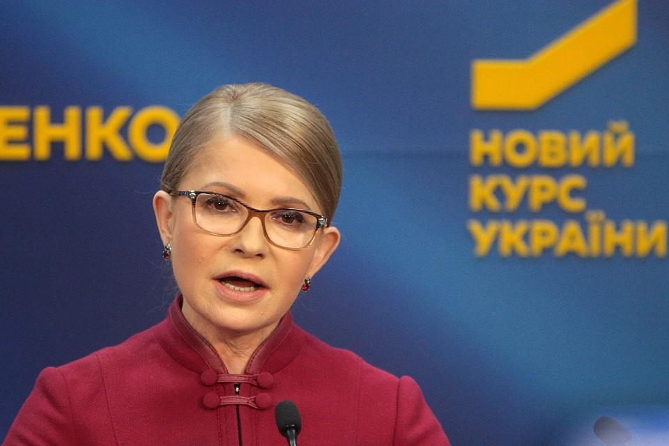 Лидер парламентской фракции «Батькивщина» Юлия Тимошенко сделала заявление о том, что запущен процесс ликвидации ее родины как государства