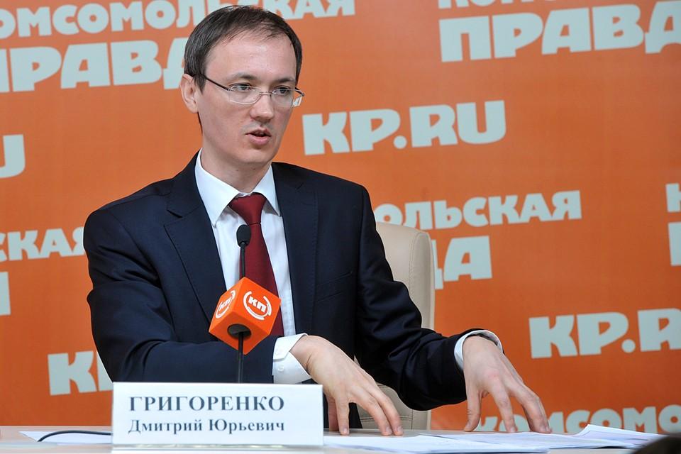 Новым вице-премьером — главой аппарата правительства станет Дмитрий Григоренко