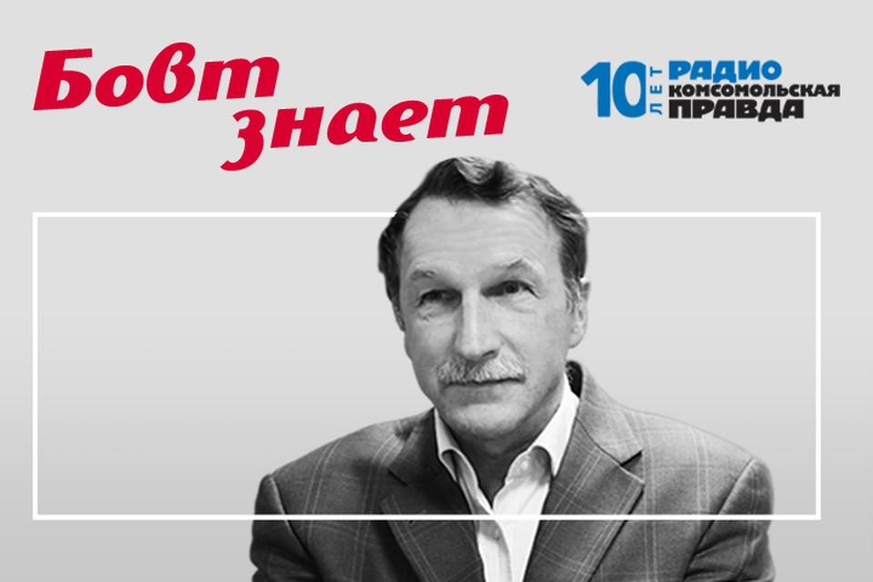 Журналист Георгий Бовт - про готовящиеся изменения в основной закон страны, шум вокруг нового министра культуры и трудоустройство бывших министров правительства Медведева.
