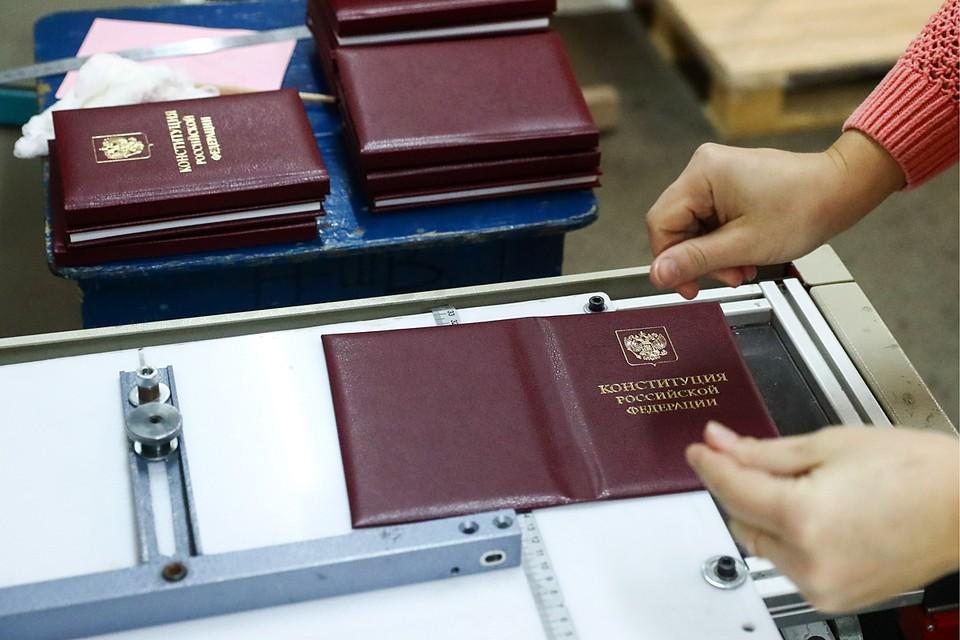 Существующий вариант Основного Закона не претерпит фундаментальных изменений. Фото: Антон Новодережкин/ТАСС