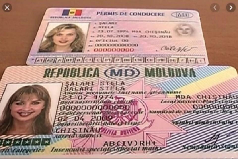Жители Приднестровья смогут получать молдавские водительские права.