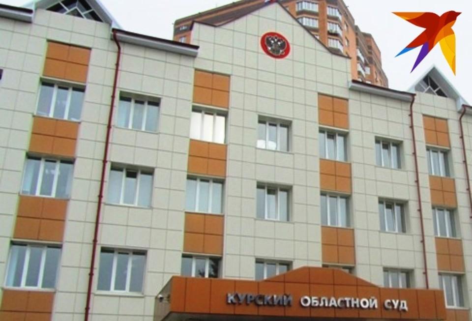 Суд оценил моральный вред в 300 тысяч рублей