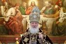 Патриарх предложил упомянуть в Конституции Бога