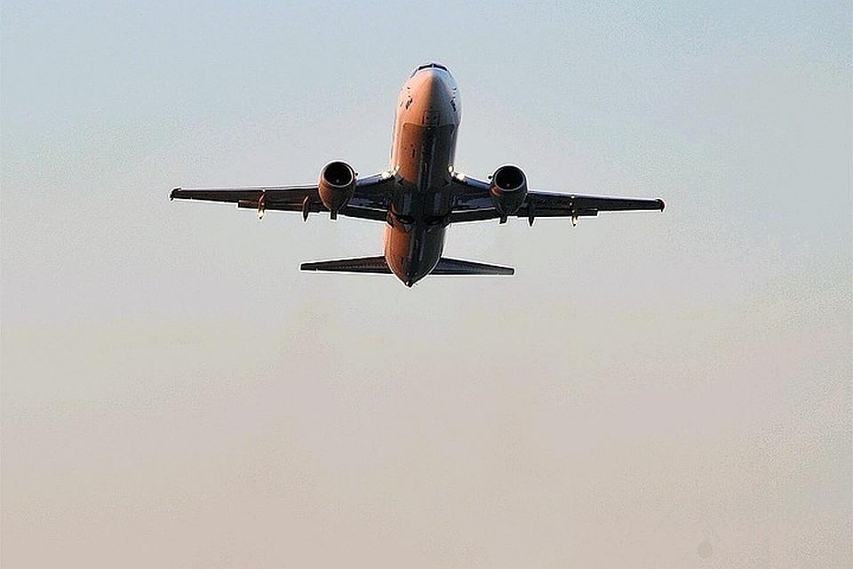 самолет займ официальный хоме кредит магазин