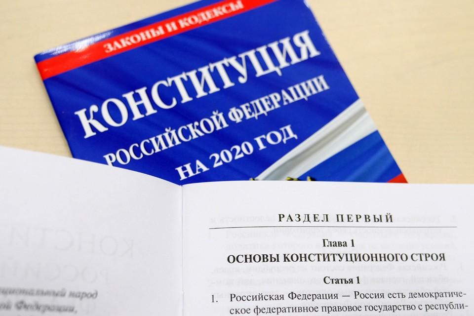 """Возможно. в Российской Конституции появится слово """"Бог""""."""