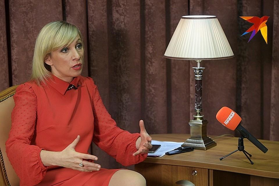 Официальный представитель МИДа Мария Захарова.