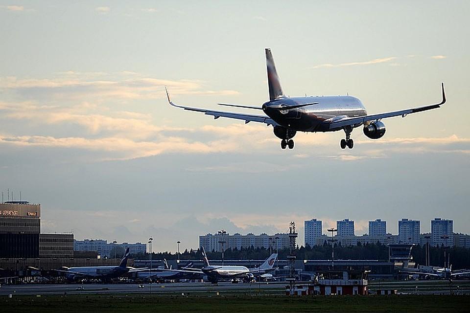 Билеты сочи самолет 15 июня купить авиабилет в павлодар