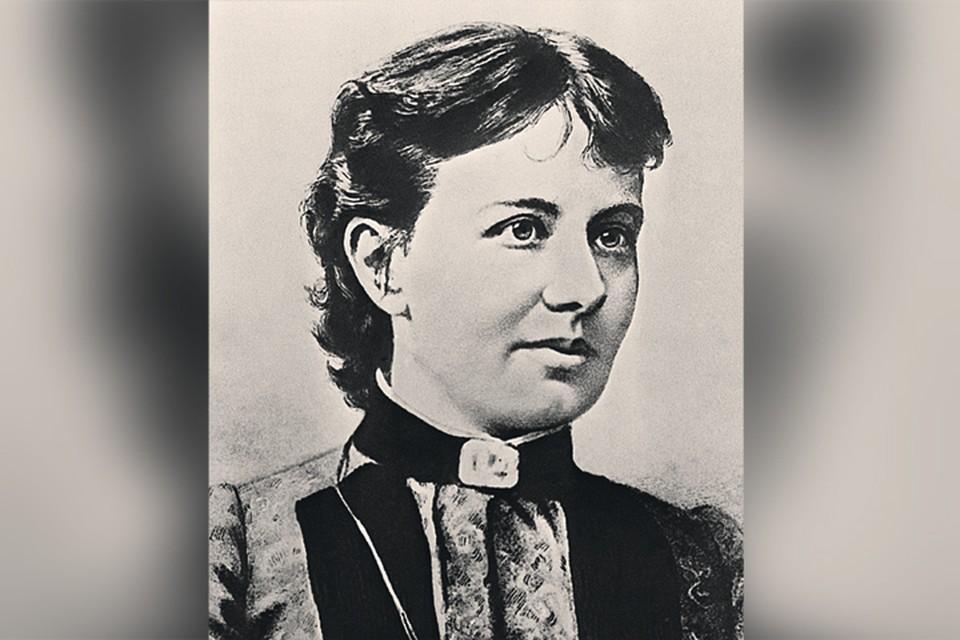 Софья Васильевна Ковалевская.