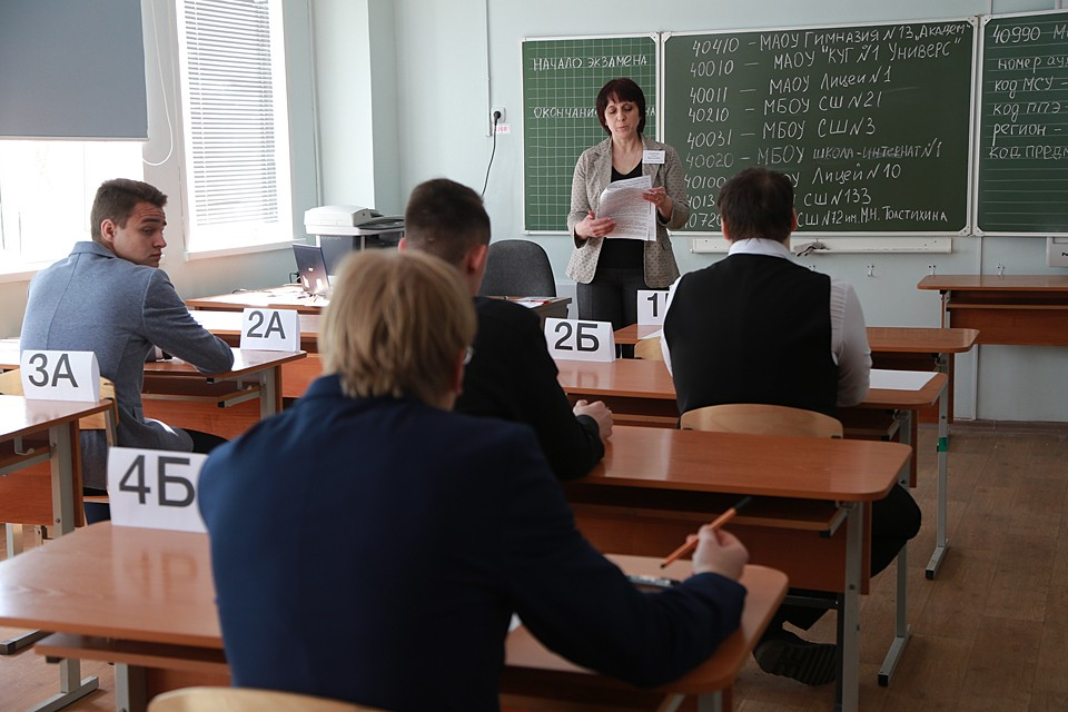 Достижения Москвы впечатляют – среди столичных школьников в три раза выросло число высокобалльников на ЕГЭ и число победителей олимпиад