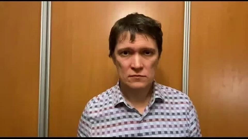 Фото - скрин с видео