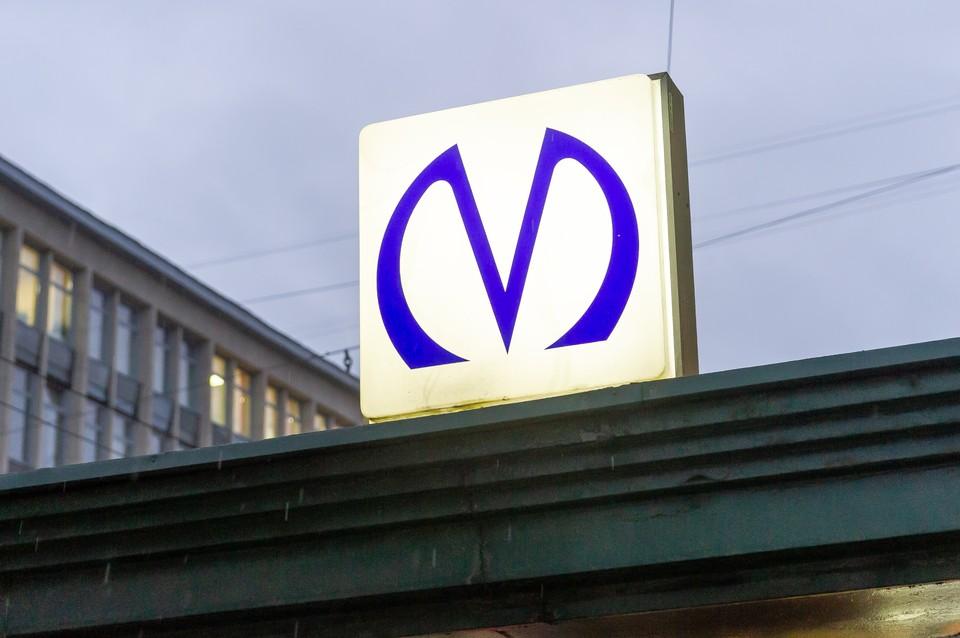 Пешеходная зона около метро может появиться в Петроградском районе