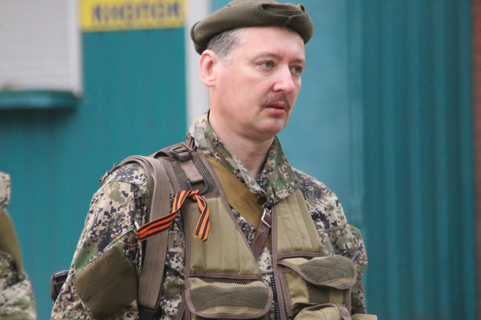 Игорь Стрелков: За судом по «Боингу» следить не буду, ополчение его не сбивало…