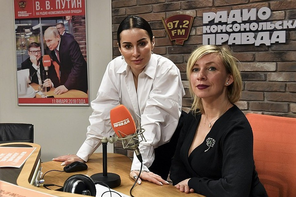 Спикер МИД РФ Мария Захарова дала эксклюзивное интервью ведущей Радио «Комсомольская Правда» Тине Канделаки.