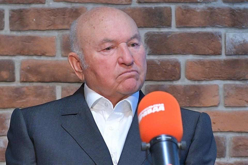Президент Путин рекомендовал правительству Москвы рассмотреть меры по увековечиванию памяти экс-мэра Москвы Юрия Лужкова