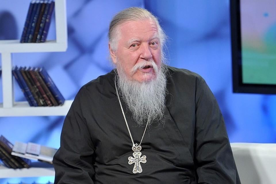 Священник Димитрий Смирнов высказался напрямик о семейных отношениях.