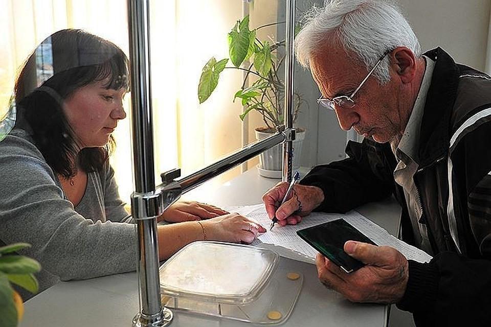 Индексация позволит повысить уровень пенсионного обеспечения почти 4 миллионов пенсионеров. Фото ТАСС/ Александр Рюмин