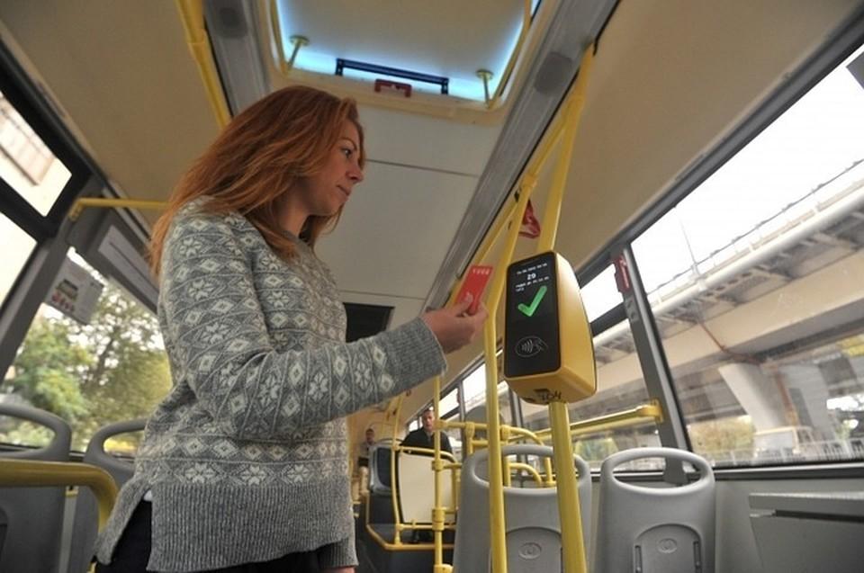 Перевозчиков в Подмосковье обязали сообщать о праве бесплатного проезда