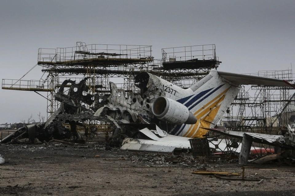 Донецкий аэропорт.