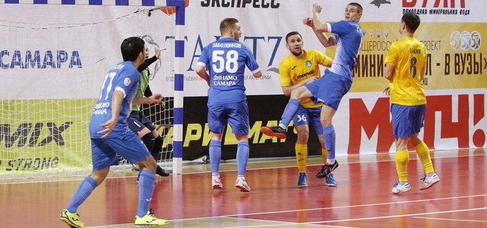 Волжане не смогли набрать очки в домашнем туре. Фото: МФК «Динамо Самара».