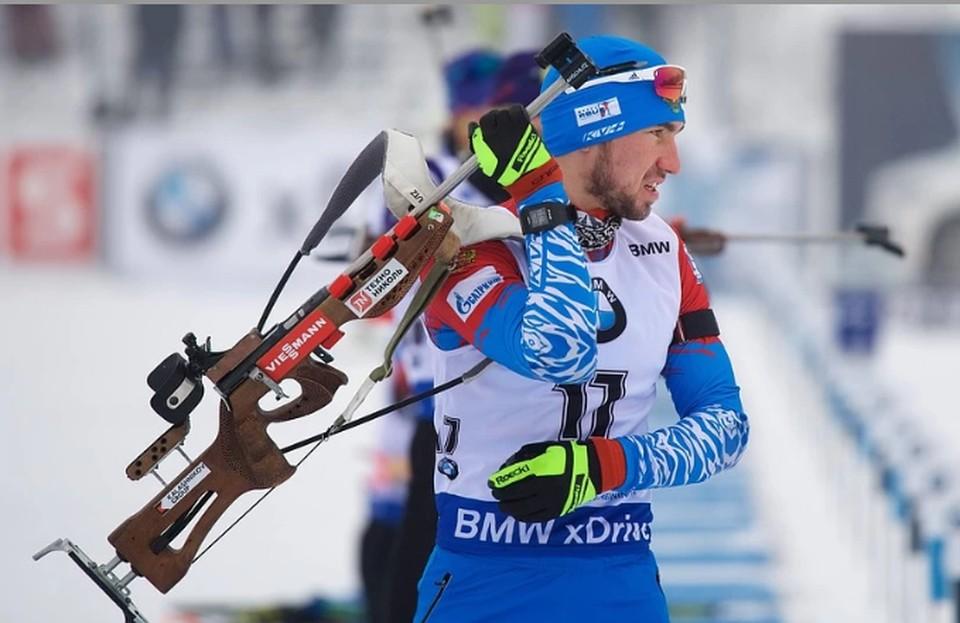 Александр Логинов готов завершить спортивную карьеру из-за постоянных нападок