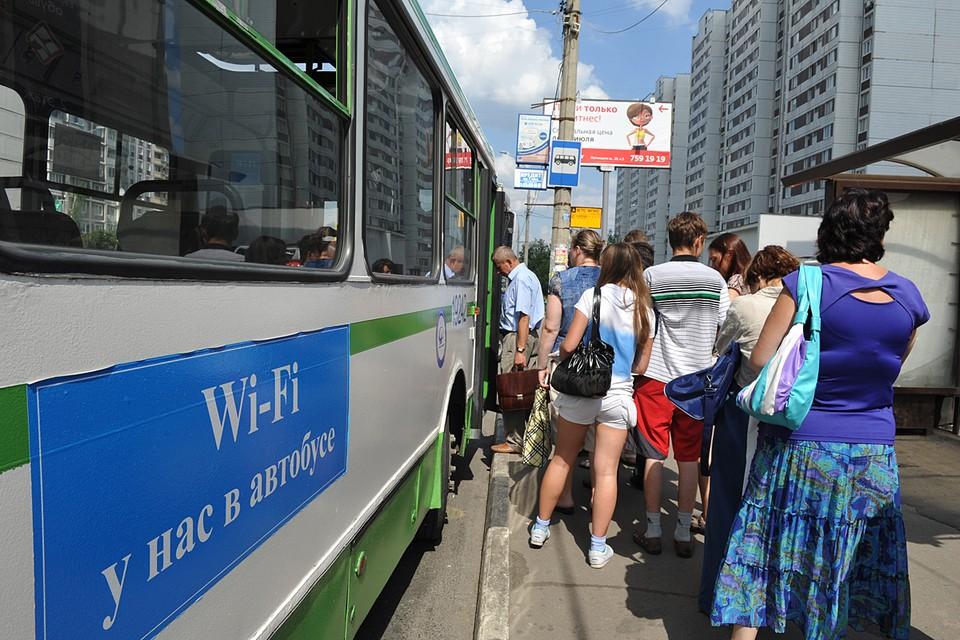 Интернет в московских автобусах, электробусах, троллейбусах и трамваях был слабым, часто пропадал сигнал
