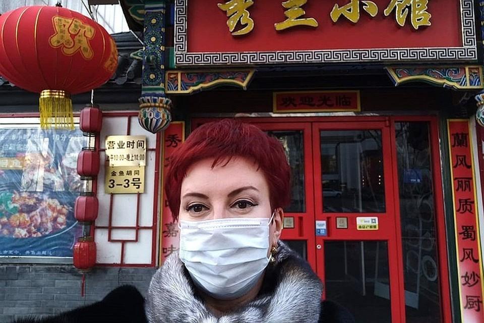 Дарья Асламов накануне вернулась из Китая