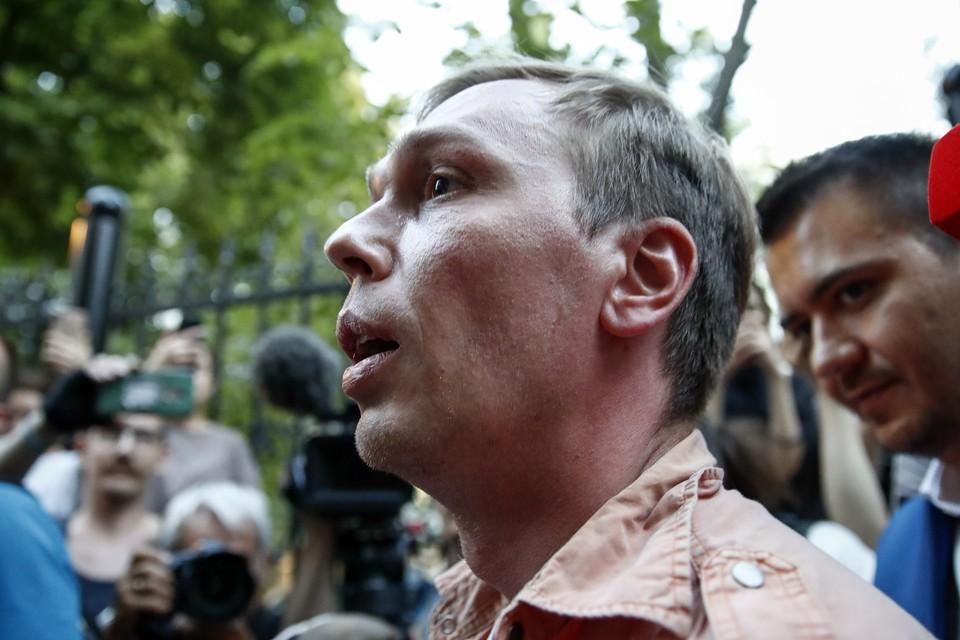 Журналист Иван Голунов. Фото Артем Геодакян/ТАСС