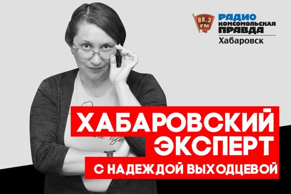 Поют все! «ONLINE-ШОУ» в Хабаровске молодых эстрадных исполнителей