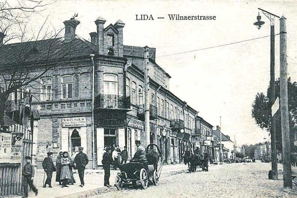 Дом Кривобокова сначала стал центром торговли... Фото: Архив Леонида Лавреша