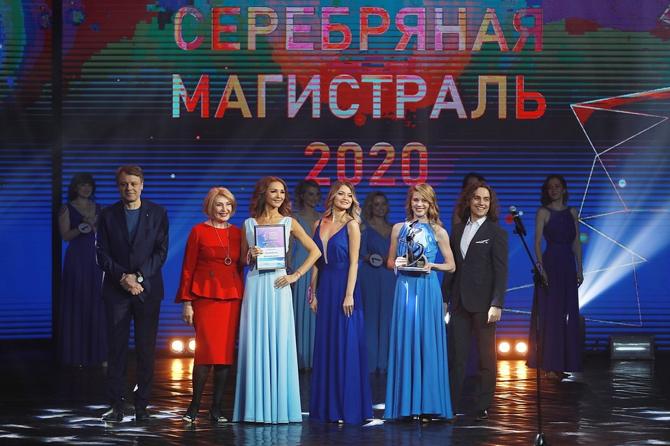 Победительницы конкурса «Серебрянная магистраль 2020»