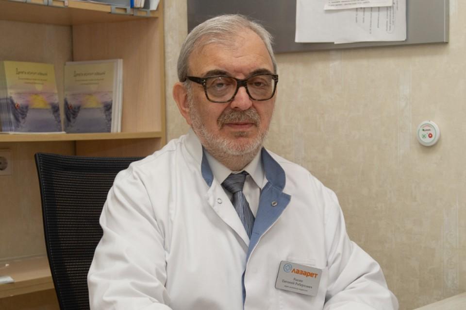 Евгений Рысин: «Мой врачебный стаж позволяет видеть значительный прогресс буквально во всех областях медицины».