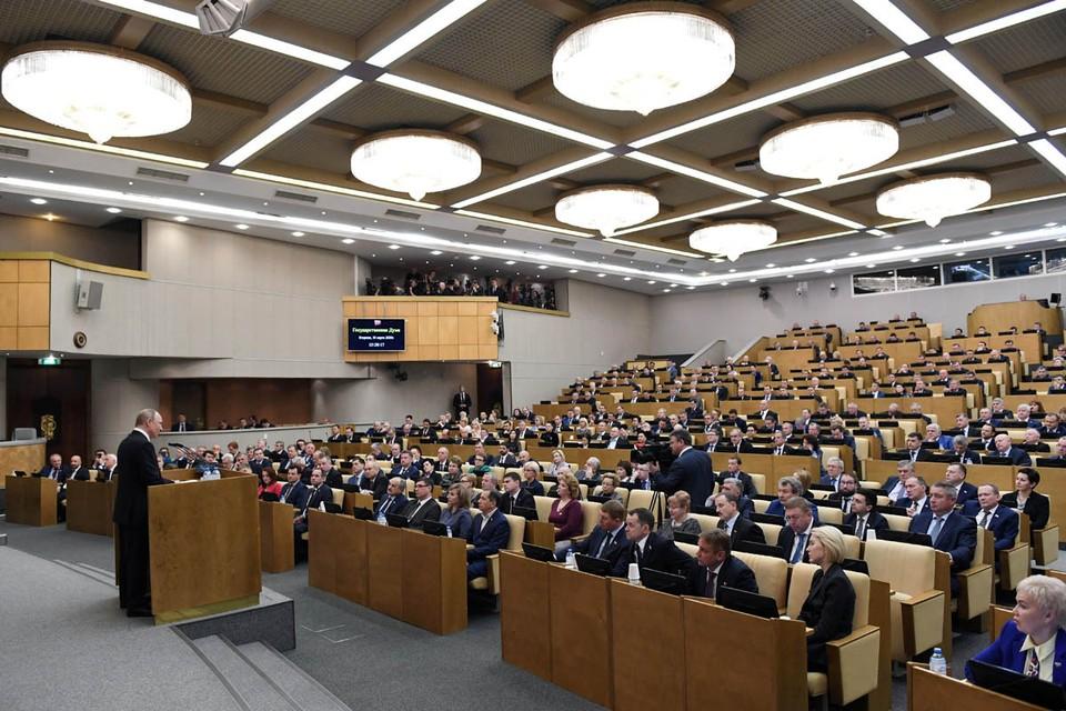 Зал заседаний Госдумы во вторник был заполнен максимально — пришли на свое рабочее место 428 депутатов, лишь 22 отсутствовали. Невиданная явка!