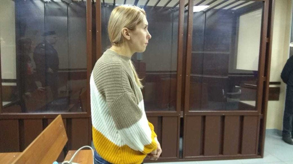 Лариса Ягофарова на оглашении приговора