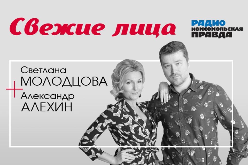 Светлана Молодцова и Александр Алехин обсуждают с гостями, могут ли дети построить бизнес.