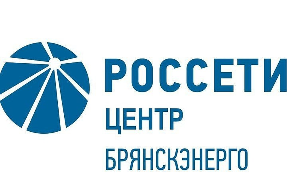 Контакт-центр энергокомпаний готов в круглосуточном режиме принимать звонки от граждан.