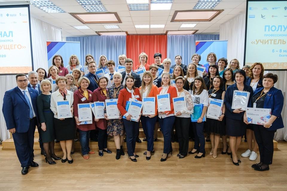 Команды Уральского федерального округа, прошедшие в финал конкурса. Автор фото: Анна БАХТИНА