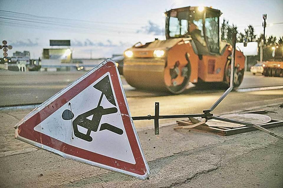 Любой ремонт на трассе - магнит для аварий.