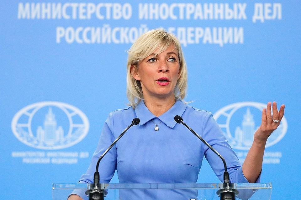 Официальный представитель МИД России Мария Захарова. Фото: Сергей Карпухин/ТАСС.