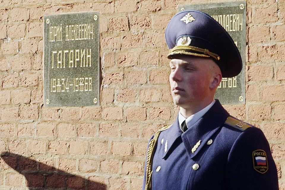 Прах первого космонавта планеты Юрия Гагарина вмурован в кремлевскую стену