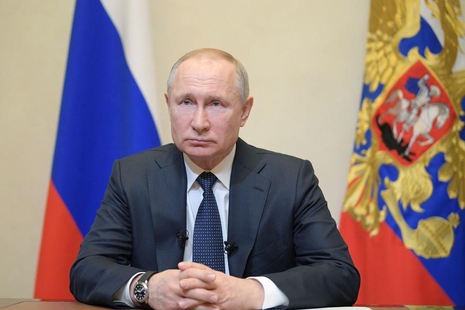Президент выступил с обращением к россиянам