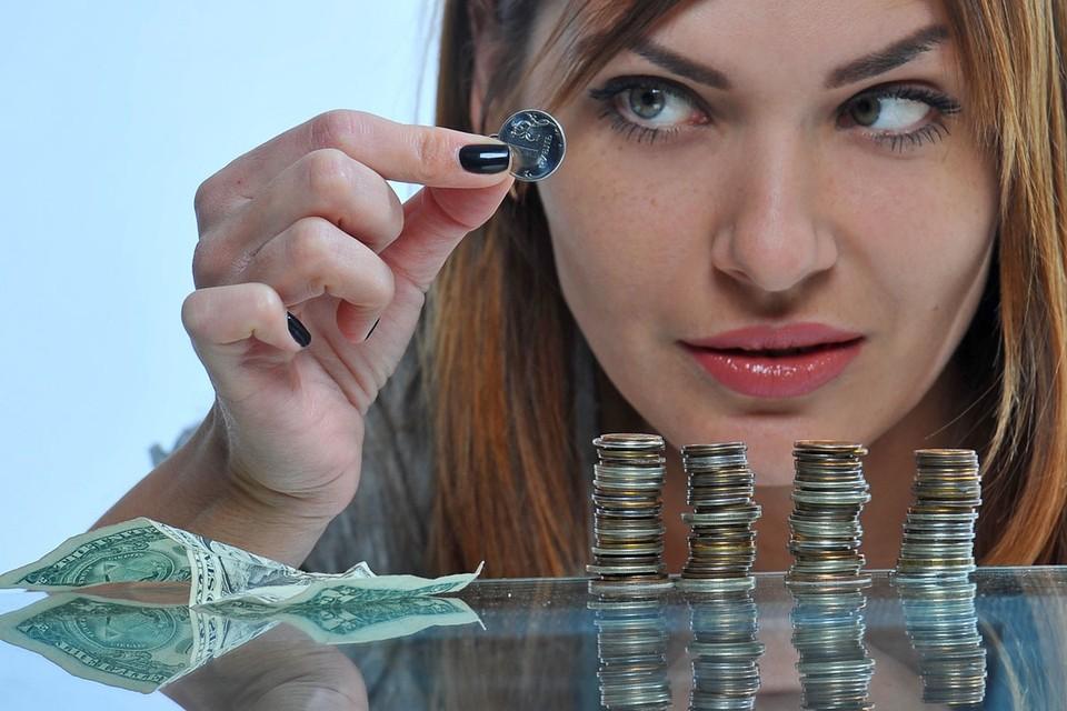 Новый государственный налог с процентов по вкладу 2020 коснется примерно 1% граждан