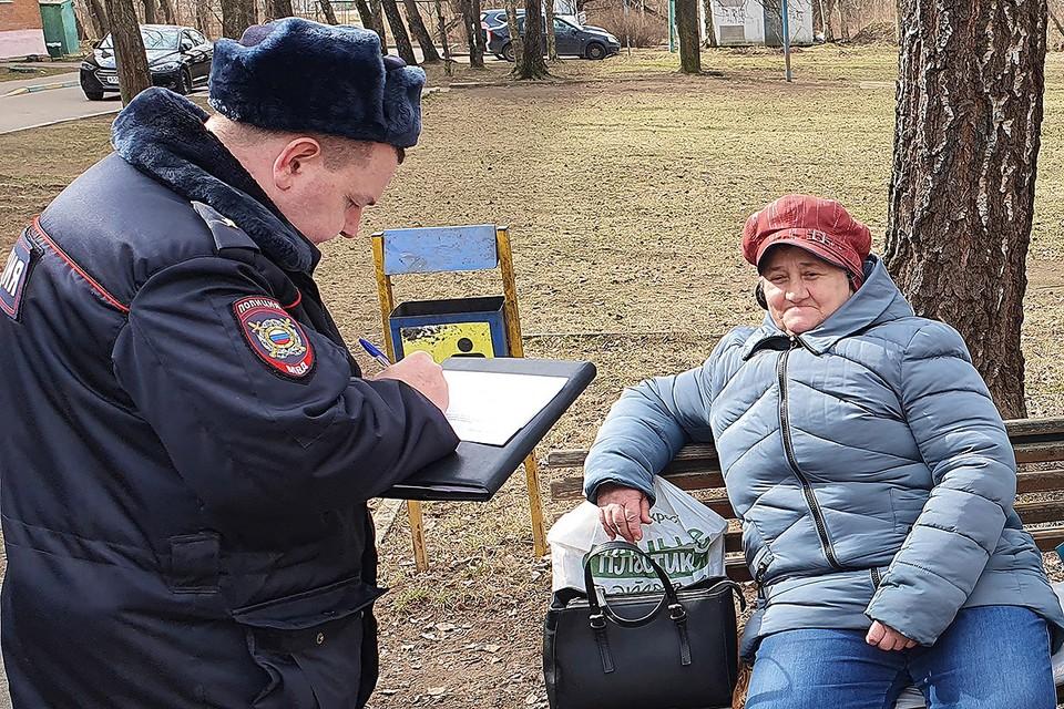 Полицейские проводят рейды, чтобы напомнить москвичам в возрасте о необходимости соблюдения правил карантина.