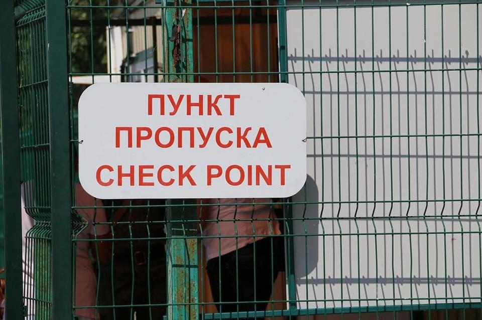 За три дня до попытки пересечения границы крымчанам выдали предписание о необходимости соблюдать самоизоляцию